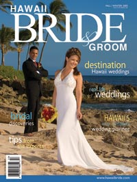 Hawaii Bride & Groom Magazine